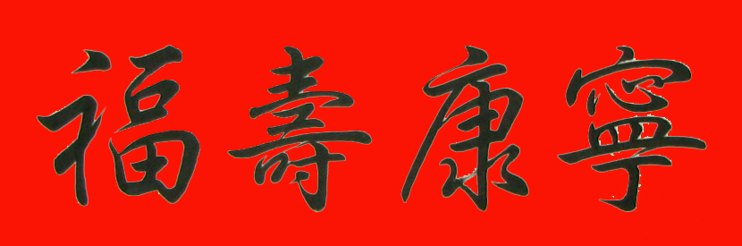 Chinese calligraphy hands on workshop painting with pauline