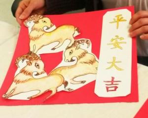 Lucky Rams Banner
