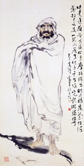 Painting by Au Ho-Nien.
