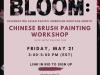 Bloom: celebrating APAHM through Chinese BrushPainting